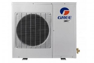 Gree GWHD28 Multi klíma kültéri egység (max. 4 beltéri egységhez)